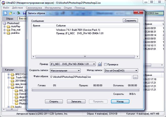 Cara menggunakan program ultraiso. Memasang Gambar ISO Menggunakan ...