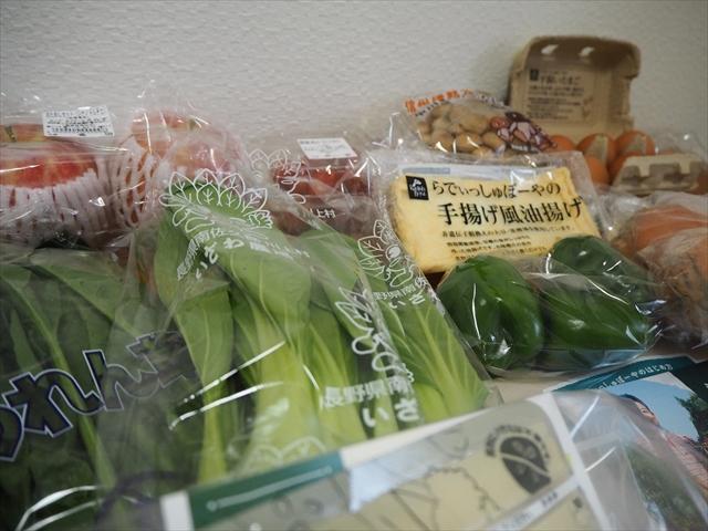 らでぃっしゅぼーや おためし野菜ボックス