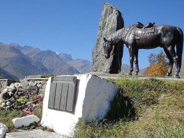 Памятник Верхний Фиагдон