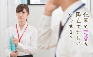 140912_shokubarenai-point