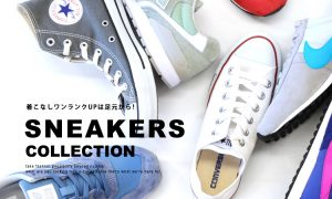 sneakers2016ss[1]