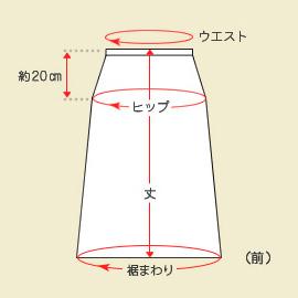 size-skirt[1]
