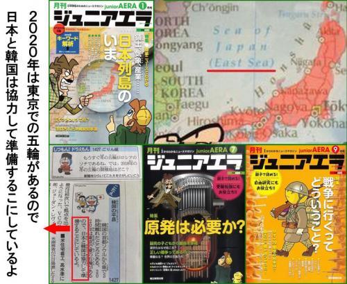中學生と読む新聞 おすすめは? -埼玉県に住む40代主婦です。子供が- その他(教育・科學・學問) | 教えて!goo