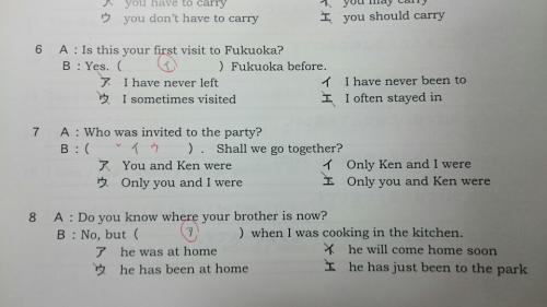 英語の適文選択についての質問です。 7の問題が何故ウになるのかが分か- 中學校 | 教えて!goo