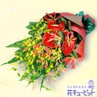 グロリオサの花束【7,000円+税】