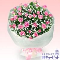 ピンクスプレーバラの花束【4,320円】