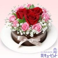 フラワーケーキ(レッド&ピンク)【4,320円】