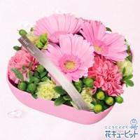 ピンクガーベラのリボンアレンジメント【3,240円】