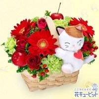 三毛猫のマスコット付きバスケット【4,320円】