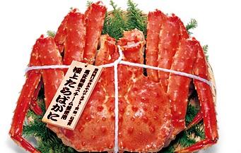 ヒルナンデス!で紹介された海鮮市場 北のグルメお取り寄せ情報