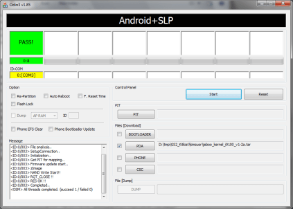 root-galaxys2-with-jeboo_kernel_i9100