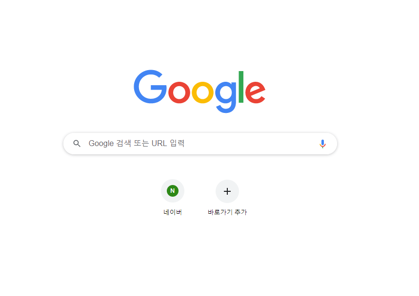 구글메인이미지