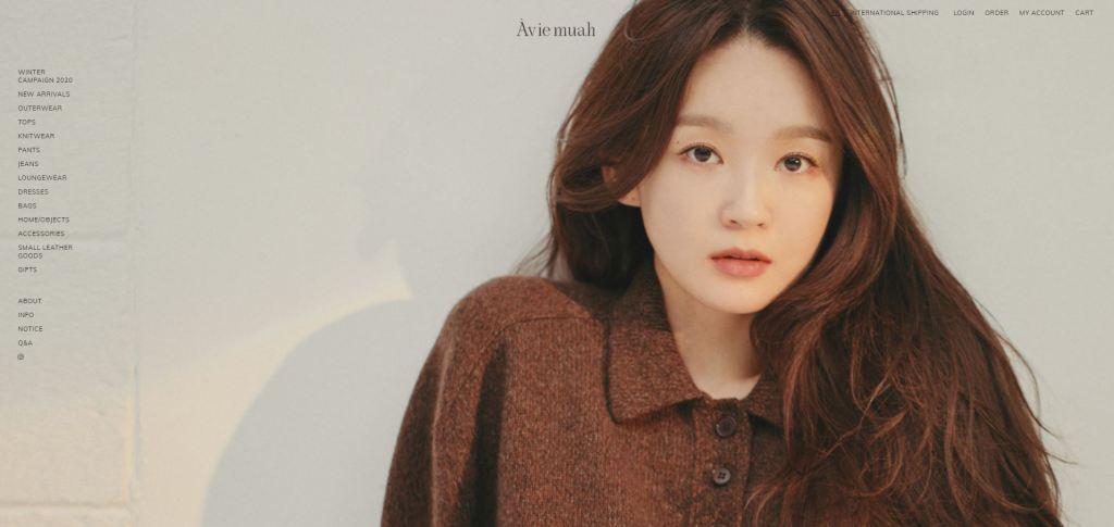 옷이날개 패션 워너비 아비에무아 강민경 아이콘