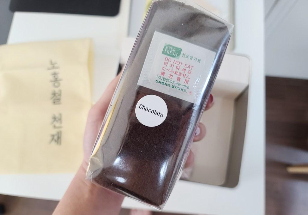 홍철책빵 여행 3종 케이크 세트 초콜릿 케이크