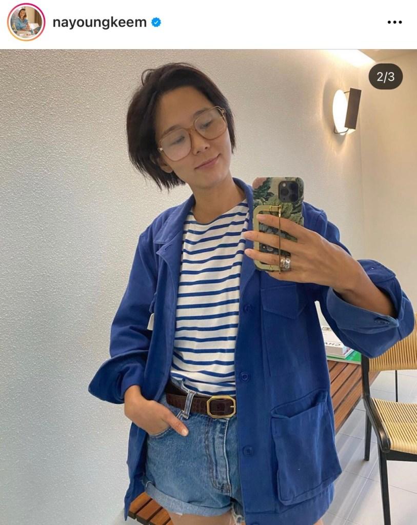 패셔니스타 김나영의 핸드폰 케이스