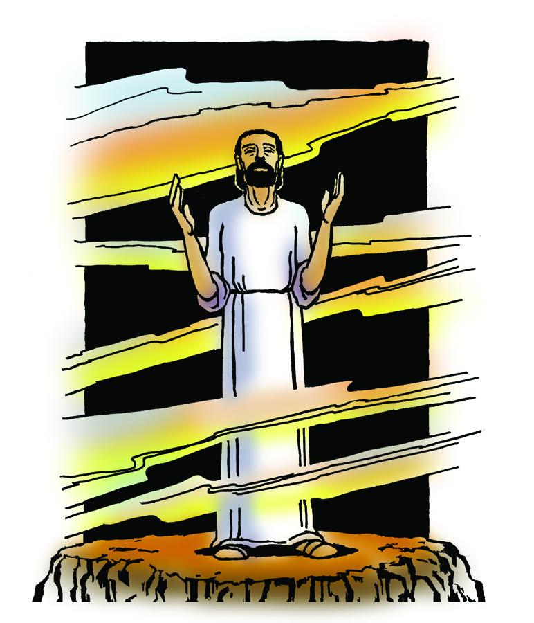 Transfiguration graphic