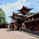 Shaxi: un precioso pueblo de Yunnan