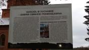 Msza za zmarłych strazaków w Suchawie (6)