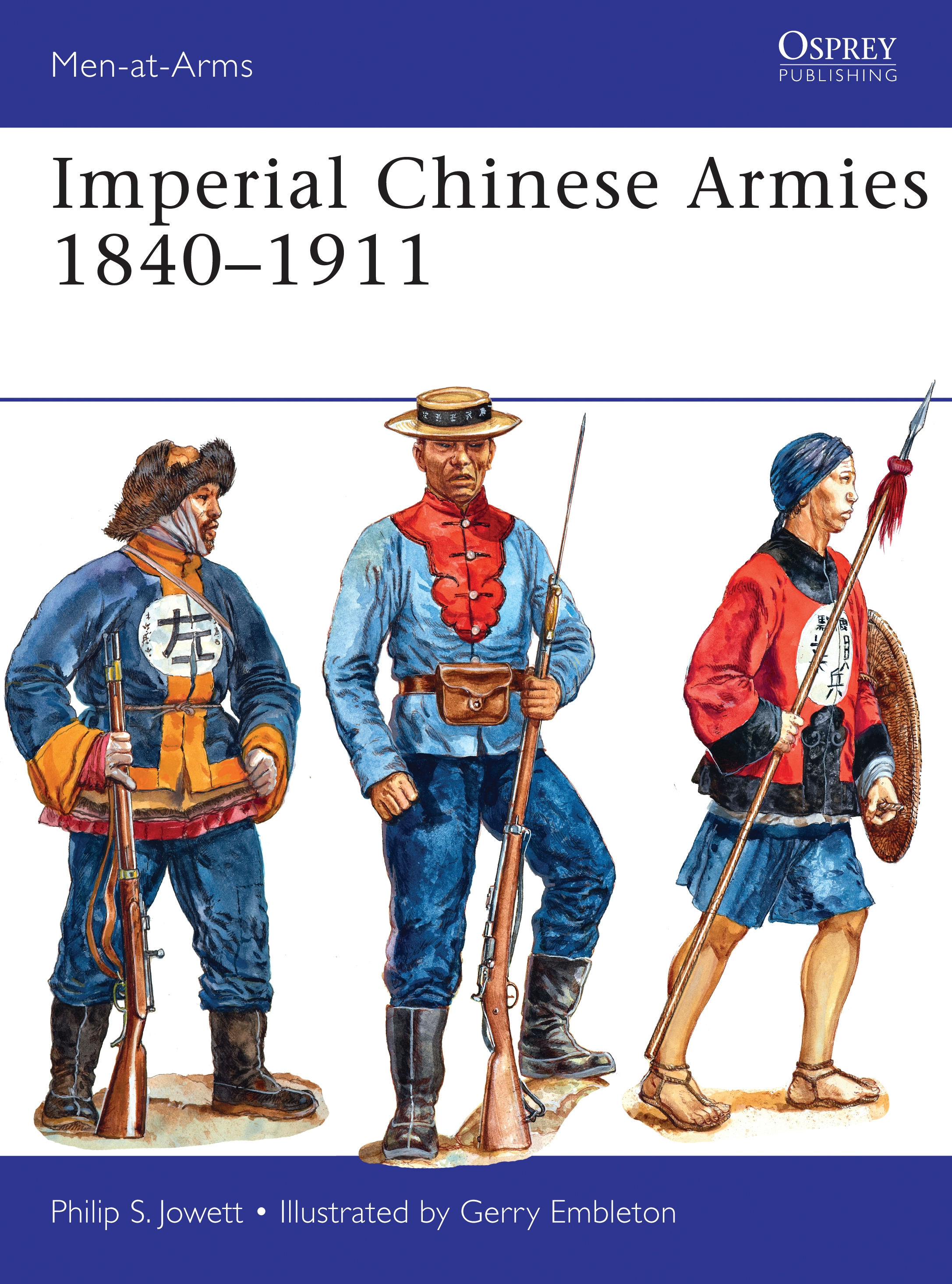 Imperial Chinese Armies