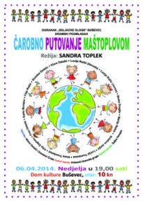 carobno_putovanje_mastoplovom_2014_04_06