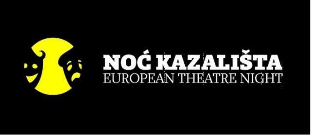 Noc_Kazalista_Europan_Theatre_Night