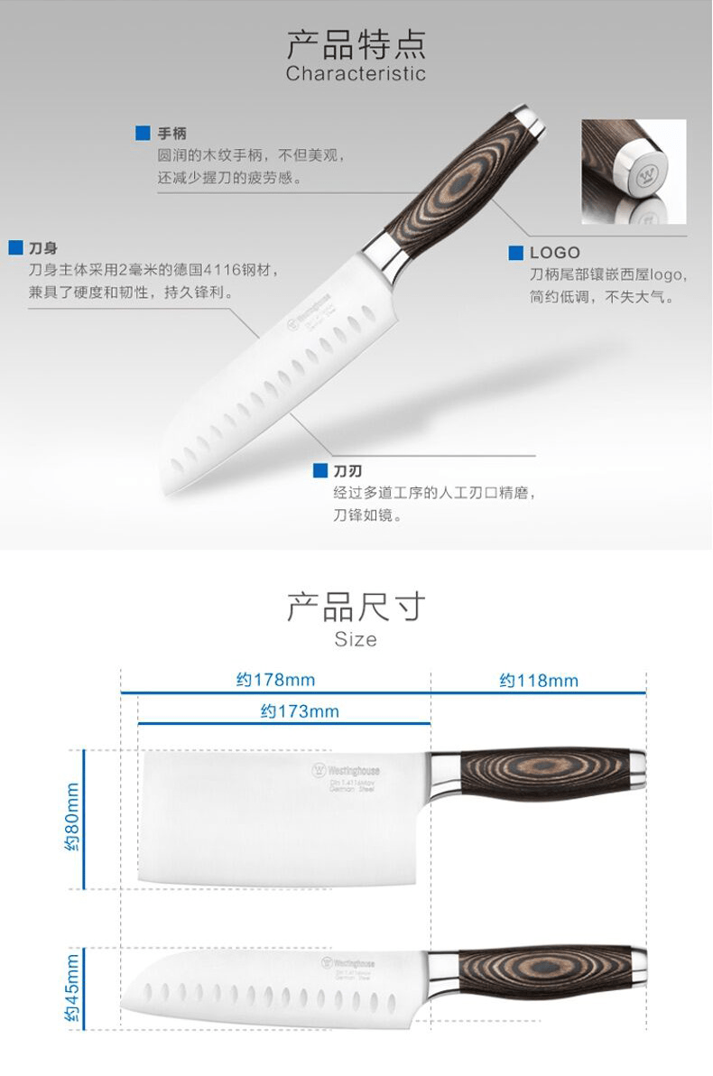 american made kitchen knives pictures of islands 西屋 westinghouse 美国西屋雅典系列家用厨房菜刀套件刀具套装 美国