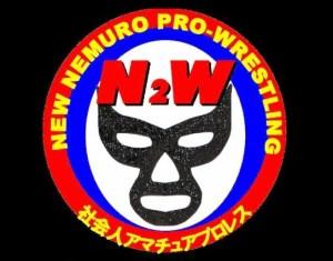 新根室プロレスロゴ