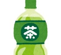 【オヤジ雑記】シンガポールの緑茶には気をつけろ!の話。