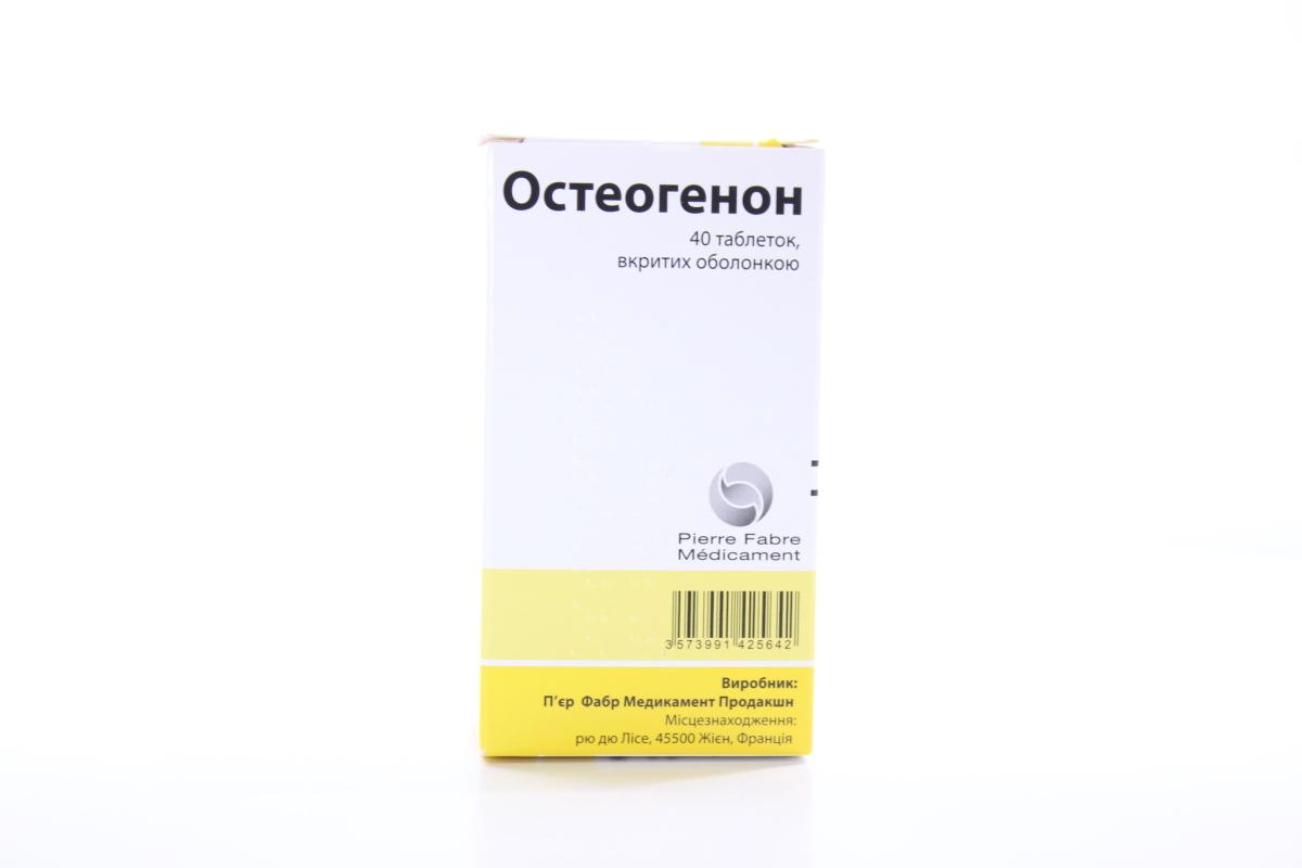 Лечение артроза санатории кисловодск