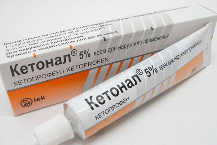 Кетонал – лекарство против боли и воспаления. Кетонал в таблетках для устранения боли и воспаления