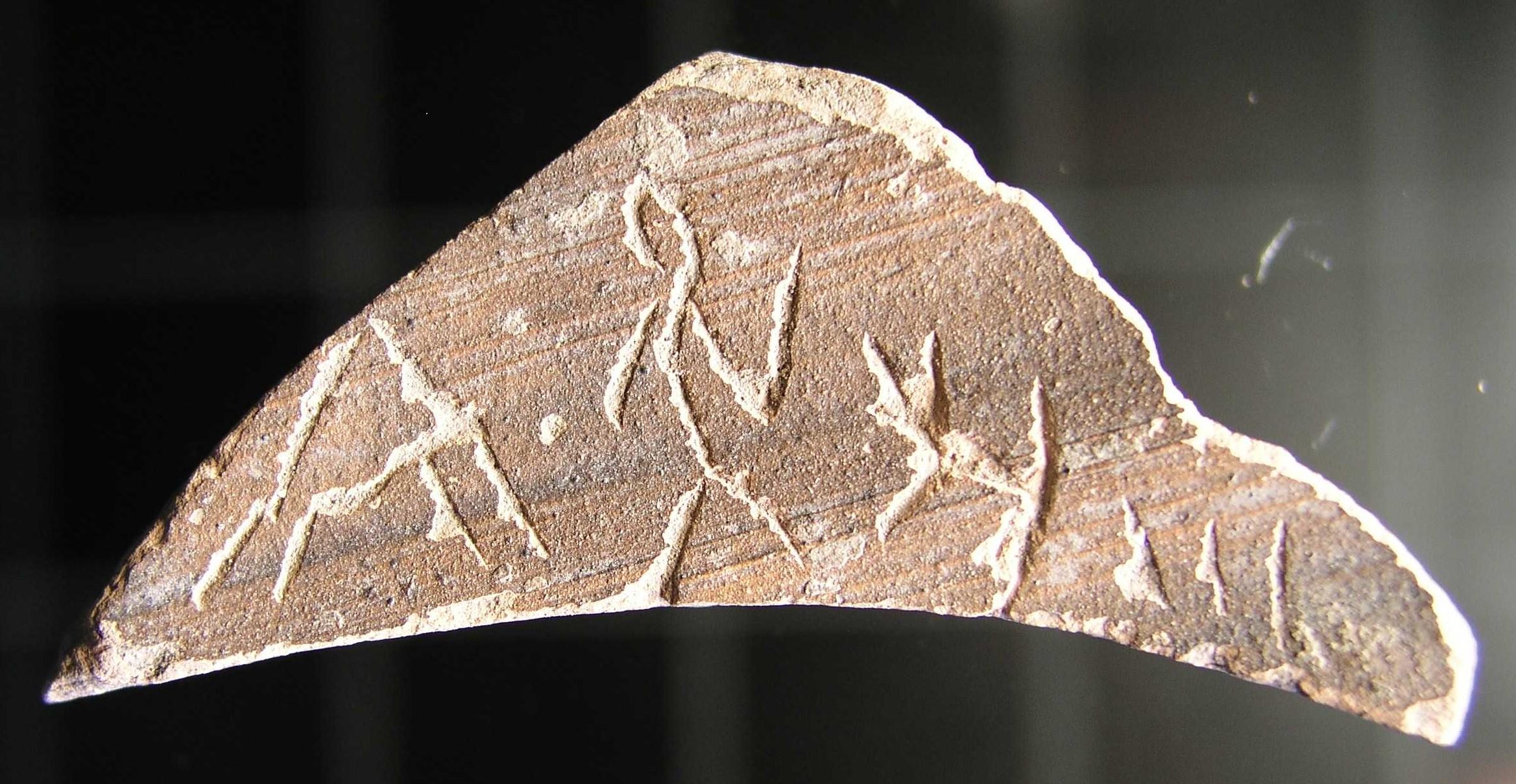 13345 Zakurra (Iruña Veleia)