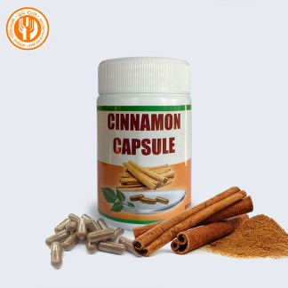 Cinnamon Capsule