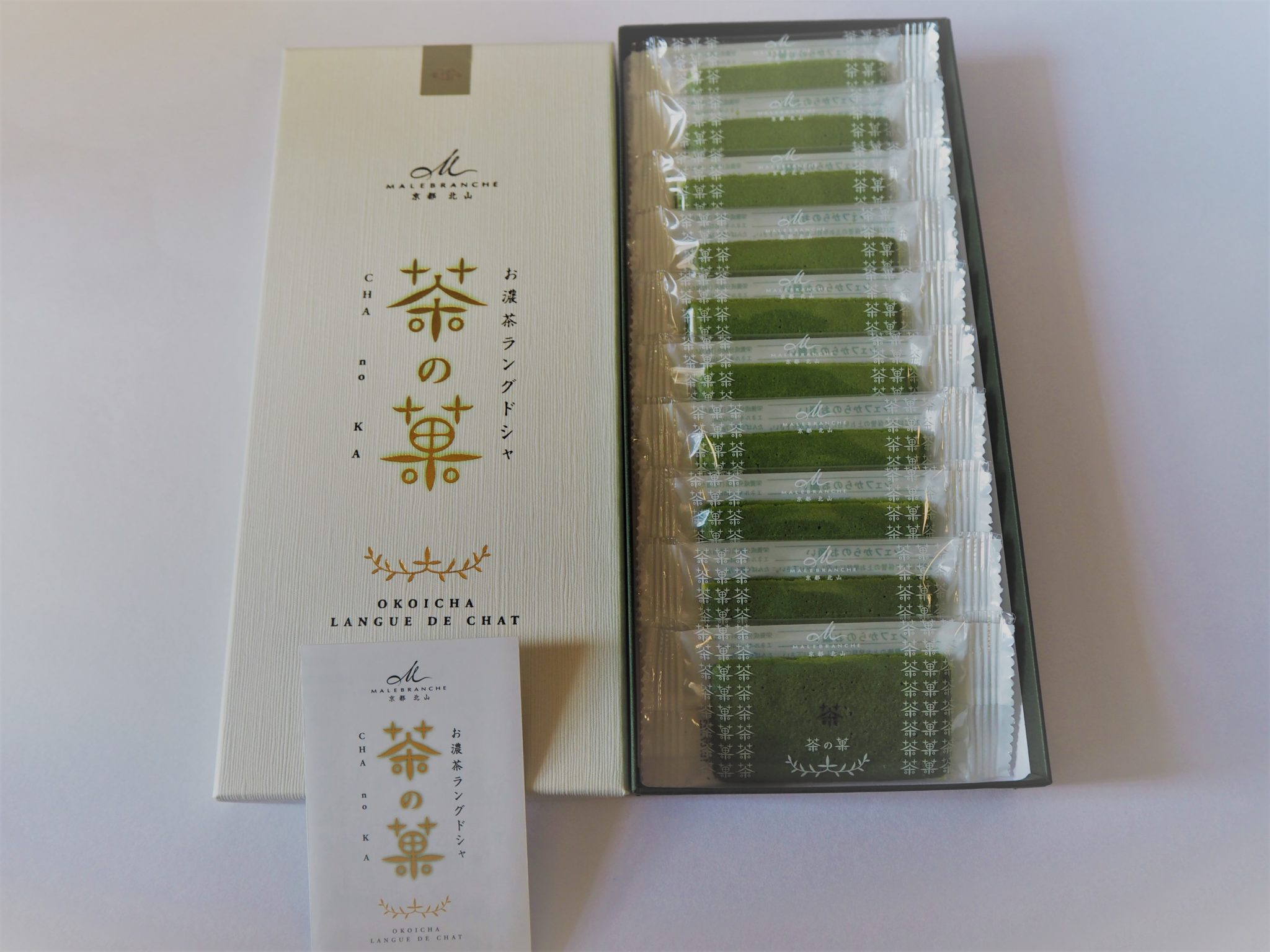 京都土産『茶の菓』MALEBRANCHE(マールブランシュ)