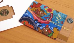 スターバックスカード,プレゼント,おみやげ,沖縄,景品