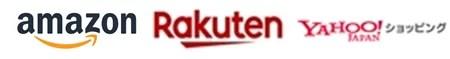 ネット通販ロゴ