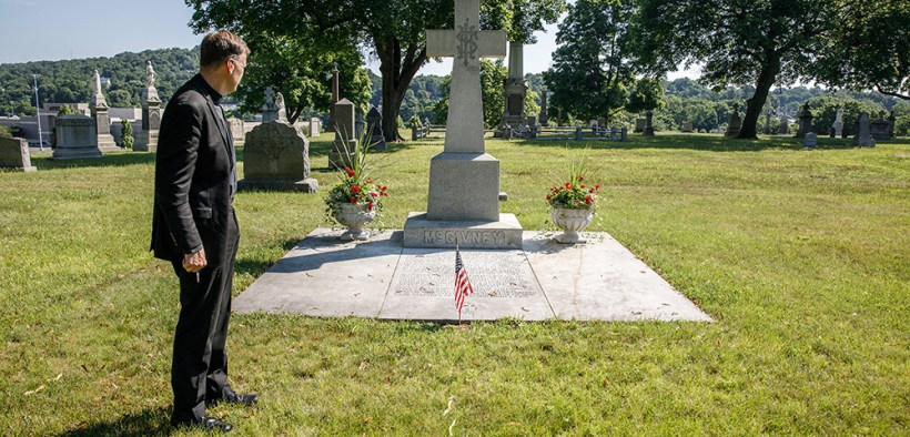 MCGIVNEY FAMILY GRAVE SITE