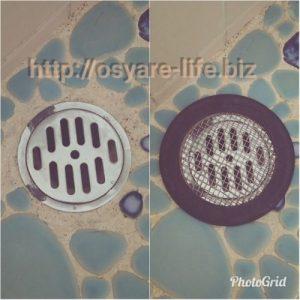 排水口 カバー