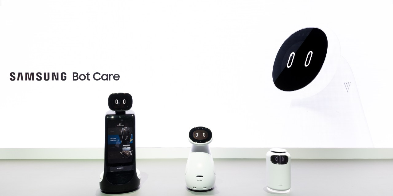 Samsung showcase healthcare robot