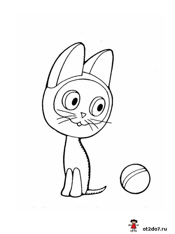 целебную рисунки котенок гав по этапом первом