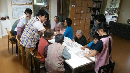 北海道での共生型施設は町の保健室