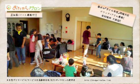 180308.お年寄りが可愛い(細田)-Vol.23-logo-