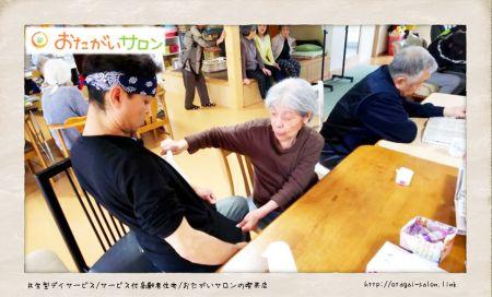 息子は可愛い(藤田)(2018.6.27)-Vol.135-