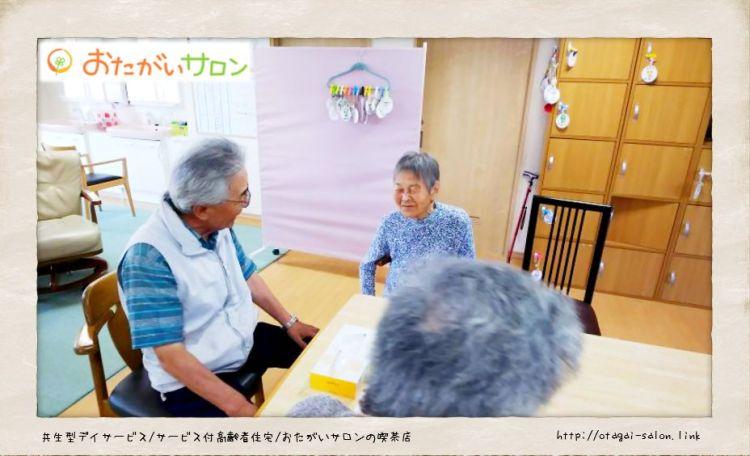おばあちゃんらしさを探す毎日(藤田)(2018.8.16)-Vol.185-