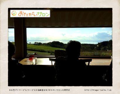 眺めに感動(玲)(2018.10.30)-Vol.260-