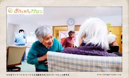 家族の幸せを願って(藤田)(2019.2.24)-Vol.377-