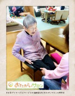 笑顔の裏側~悲しみを乗り越えて(藤田)(2019.4.7)-Vol.419-