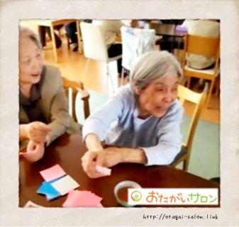 心の内面で繋がる関係(藤田)(2019.5.6)-Vol.448- 共生型デイサービス
