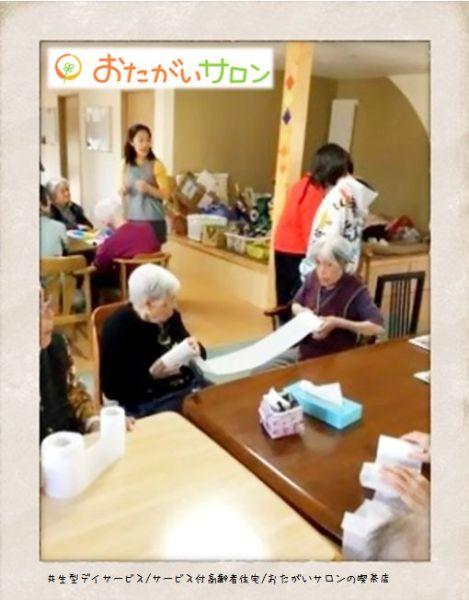人それぞれ(藤田)(2019.5.9)-Vol.451- 共生型デイサービス