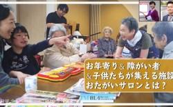 FM奈良で紹介