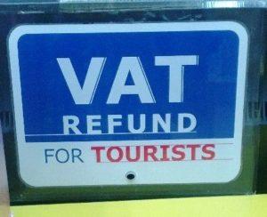Наклейка на кассе VATRefund forTourists